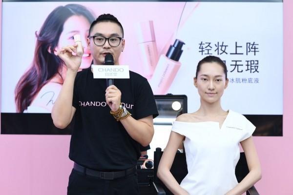 伽蓝集团自然堂彩妆现招聘北京区驻店彩妆师6名