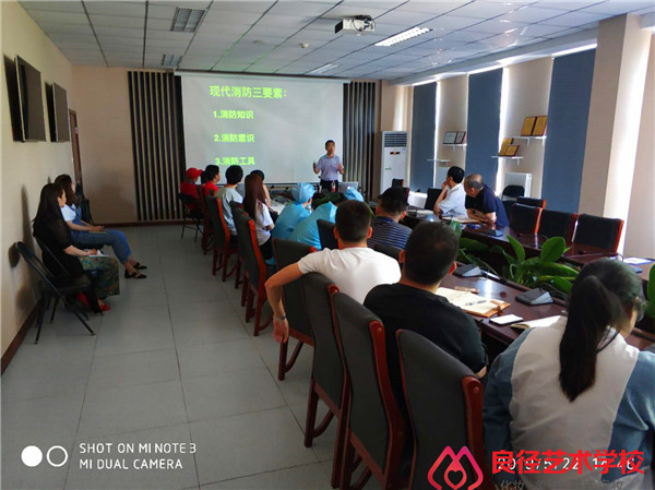 北京良径艺术学校 消防培训4