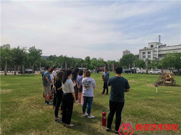 北京良径艺术学校 消防培训3