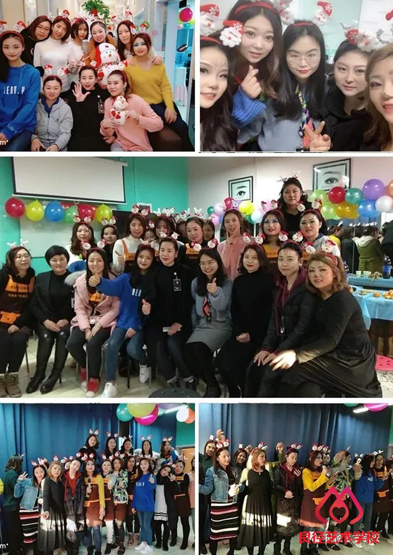 良径化妆造型学校 祝大家新年快乐!