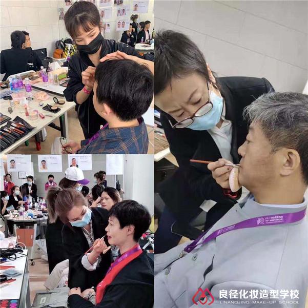 良径化妆学校学员实习中
