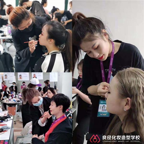 良径化妆学校实习学员化妆